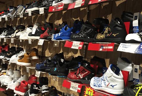 安全靴は100種類以上ご用意